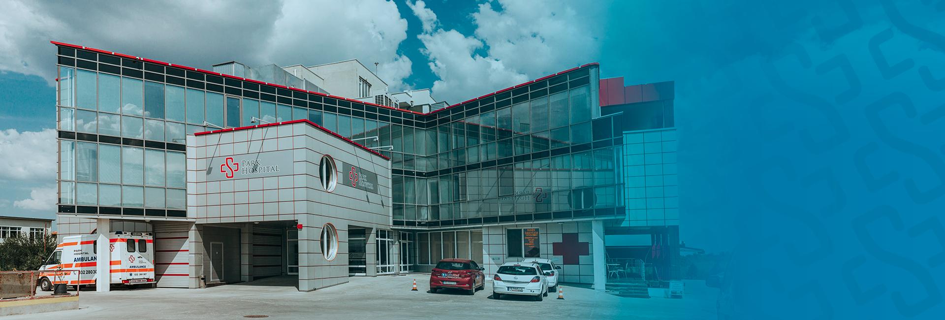 парк хоспитал